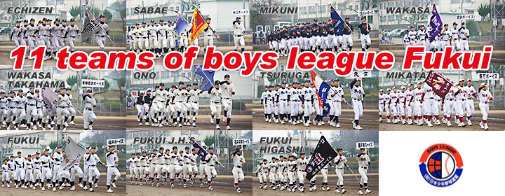 11 teams of boys league Fukui