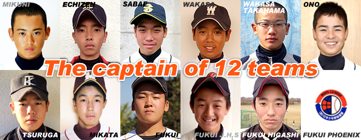 the captain of boys league Fukui